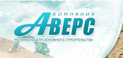 Материалы для основного строительства Владивосток